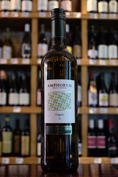 Amphorvm Organic Sauvignon Blanc Verdejo