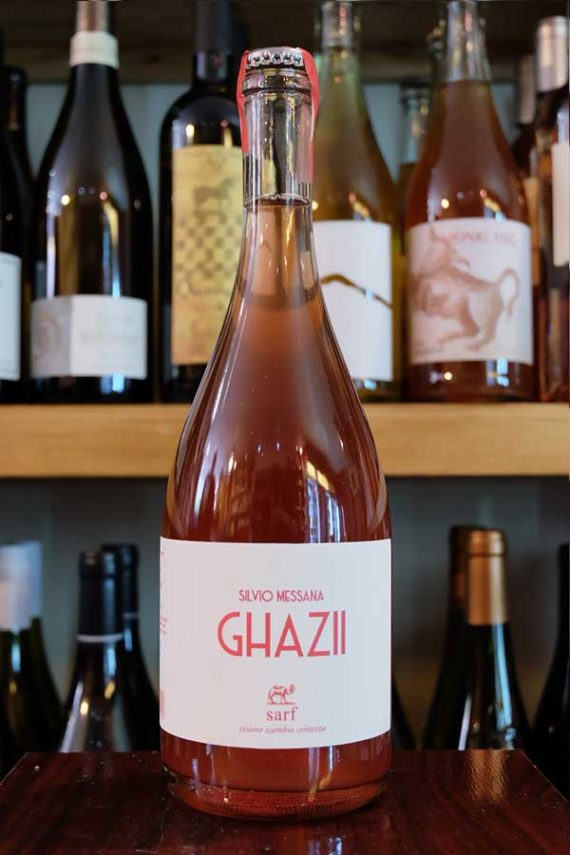 Ghazi-Pet-Nat